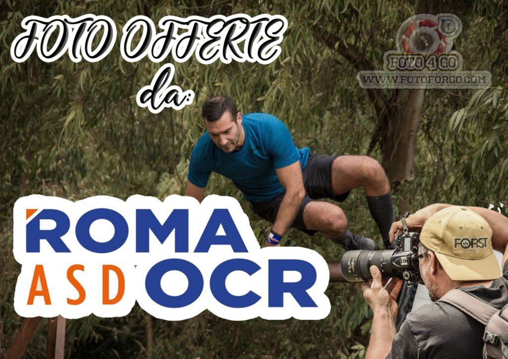 RomaOcr Wood Edition